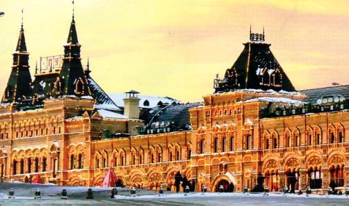 Moskova'da Yılbaşı Programı