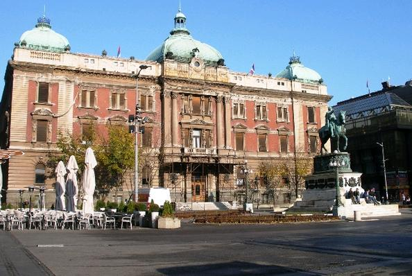 Belgrad muze