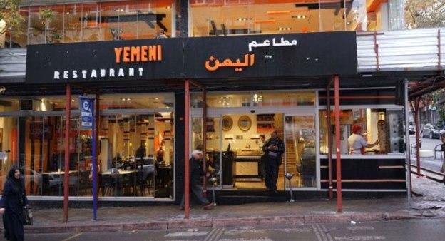 Yemen mutfağı Yemen restoranları