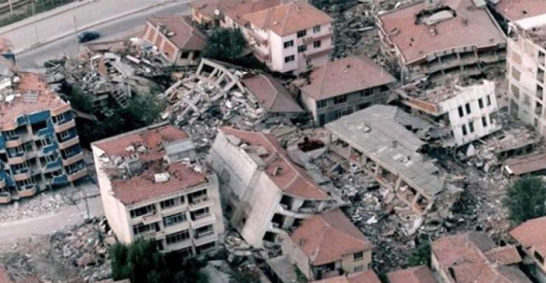 Deprem Öncesi İçin Gerekli İlk Önlem ve Öneriler