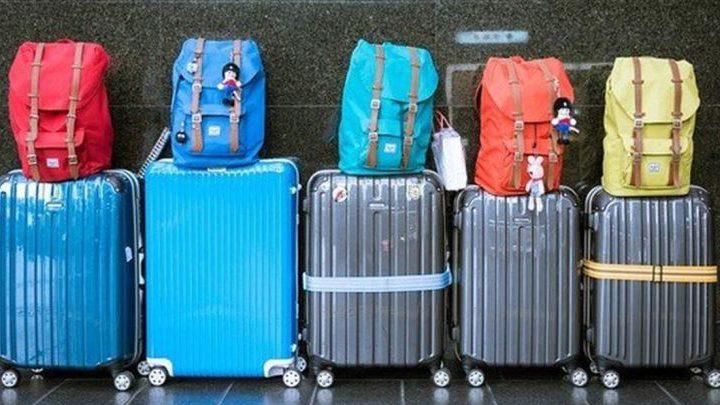 Ünlü markalar her sezon bavul koleksiyonlarını zenginleştiriyor